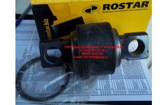 Сайлентблок реактивной штанги V-обр. D=85x54x24, L=133 ROSTAR фото Оренбург