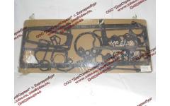 Комплект прокладок на двигатель Yuchai YC6108/YC6B125 фото Оренбург