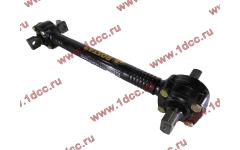 Штанга реактивная прямая L-585/635/725 SH F3000 ROSTAR фото Оренбург