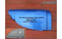 Обтекатель кабины левый HANIA синий фото Оренбург