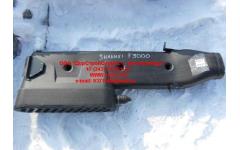 Воздухозаборник за кабину SH F3000